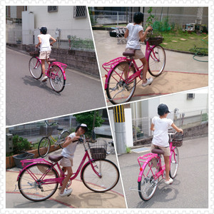 Photoshake_1374731612211